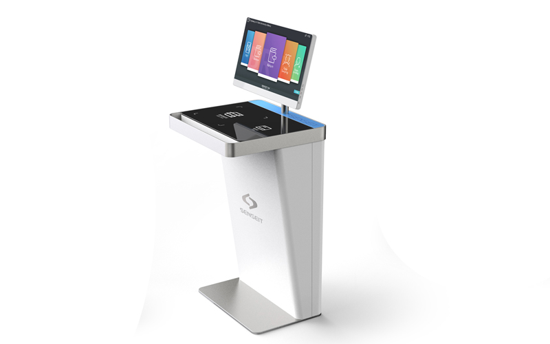 RFID自助借还书机(高频) ZT2000-H
