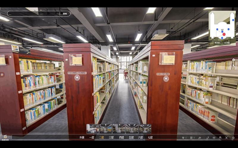 感创图书馆自主导航系统V1.0.0.1